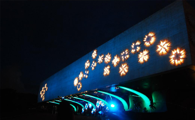 Ccp Showcases Parul Sampernandu Iconic Philippine Lantern From